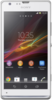 Sony Xperia SP - Санкт-Петербург